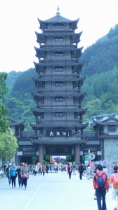 The pagoda erected at the Wulingyuan entrance to the park