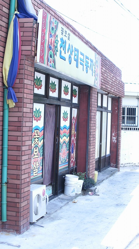 The exterior of the apartment where our fortune teller works and lives.